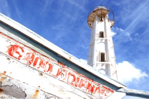 A beacon in disrepair.  Photo: SouthCom